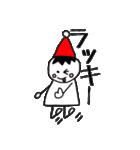 三角帽子のノーム(個別スタンプ:22)
