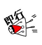 三角帽子のノーム(個別スタンプ:23)