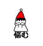 三角帽子のノーム(個別スタンプ:24)