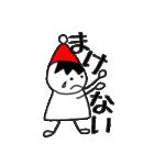 三角帽子のノーム(個別スタンプ:26)