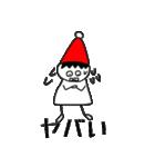 三角帽子のノーム(個別スタンプ:27)
