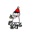 三角帽子のノーム(個別スタンプ:29)