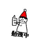 三角帽子のノーム(個別スタンプ:30)