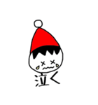 三角帽子のノーム(個別スタンプ:33)
