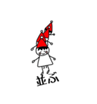 三角帽子のノーム(個別スタンプ:34)