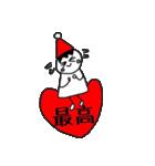 三角帽子のノーム(個別スタンプ:37)