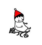 三角帽子のノーム(個別スタンプ:39)