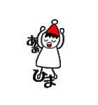 三角帽子のノーム(個別スタンプ:40)