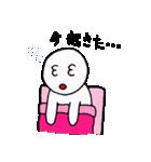 ぴもの日常スタンプ(個別スタンプ:1)