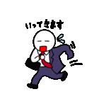ぴもの日常スタンプ(個別スタンプ:4)