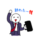 ぴもの日常スタンプ(個別スタンプ:10)