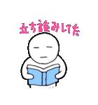 ぴもの日常スタンプ(個別スタンプ:26)