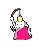 ぴもの日常スタンプ(個別スタンプ:37)