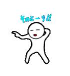 ぴもの日常スタンプ(個別スタンプ:40)