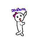 ぴも&ぴぴのスタンプ 3(個別スタンプ:5)
