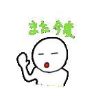ぴも&ぴぴのスタンプ 3(個別スタンプ:6)