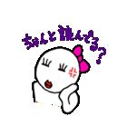 ぴも&ぴぴのスタンプ 3(個別スタンプ:9)