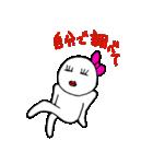 ぴも&ぴぴのスタンプ 3(個別スタンプ:10)