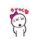 ぴも&ぴぴのスタンプ 3(個別スタンプ:11)