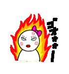 ぴも&ぴぴのスタンプ 3(個別スタンプ:12)