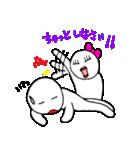 ぴも&ぴぴのスタンプ 3(個別スタンプ:14)