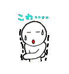ぴも&ぴぴのスタンプ 3(個別スタンプ:15)