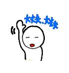 ぴも&ぴぴのスタンプ 3(個別スタンプ:18)