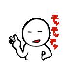 ぴも&ぴぴのスタンプ 3(個別スタンプ:21)