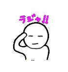 ぴも&ぴぴのスタンプ 3(個別スタンプ:22)