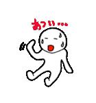 ぴも&ぴぴのスタンプ 3(個別スタンプ:23)