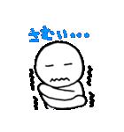 ぴも&ぴぴのスタンプ 3(個別スタンプ:24)