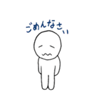 ぴも&ぴぴのスタンプ 3(個別スタンプ:30)