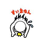 ぴも&ぴぴのスタンプ 3(個別スタンプ:31)