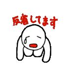 ぴも&ぴぴのスタンプ 3(個別スタンプ:32)