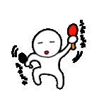 ぴも&ぴぴのスタンプ 3(個別スタンプ:34)