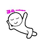 ぴも&ぴぴのスタンプ 3(個別スタンプ:36)