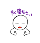 ぴも&ぴぴのスタンプ 3(個別スタンプ:37)