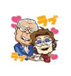 野村克也・沙知代夫妻のカップルスタンプ(個別スタンプ:01)