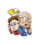 野村克也・沙知代夫妻のカップルスタンプ(個別スタンプ:02)