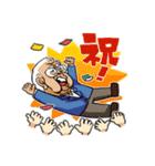 野村克也・沙知代夫妻のカップルスタンプ(個別スタンプ:03)