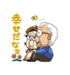 野村克也・沙知代夫妻のカップルスタンプ(個別スタンプ:04)
