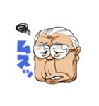 野村克也・沙知代夫妻のカップルスタンプ(個別スタンプ:05)