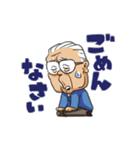 野村克也・沙知代夫妻のカップルスタンプ(個別スタンプ:07)