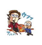 野村克也・沙知代夫妻のカップルスタンプ(個別スタンプ:09)