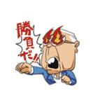 野村克也・沙知代夫妻のカップルスタンプ(個別スタンプ:11)