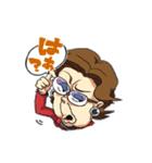 野村克也・沙知代夫妻のカップルスタンプ(個別スタンプ:13)