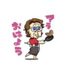 野村克也・沙知代夫妻のカップルスタンプ(個別スタンプ:15)
