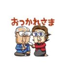 野村克也・沙知代夫妻のカップルスタンプ(個別スタンプ:21)