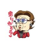 野村克也・沙知代夫妻のカップルスタンプ(個別スタンプ:31)