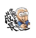 野村克也・沙知代夫妻のカップルスタンプ(個別スタンプ:35)